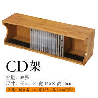 cd架碟片架巨阳CD收纳架PS4游戏碟片架 桌面CD架实木蓝光碟游戏光盘架子CD架