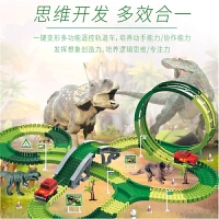 儿童电动轨道车玩具仿真恐龙高铁男孩益智大型冒险赛车