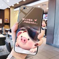 苹果x手机壳8plus猪小屁同款7p玻璃xs网红6p猪iphonex个性6s创意8p保护男女xsma 苹果 iPhon