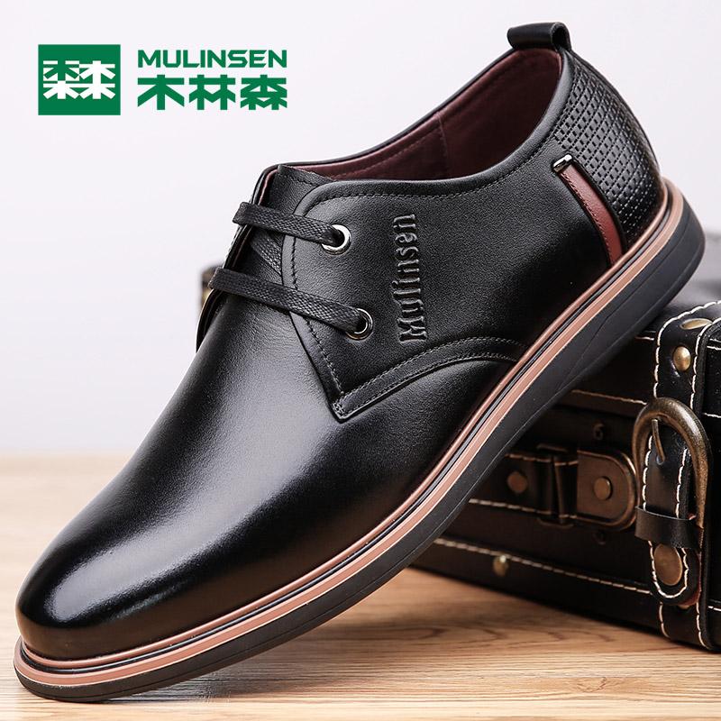 木林森男鞋 新款秋季牛皮商务休闲鞋 简约系带舒适平跟皮鞋77053309