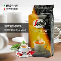 意大利世家兰铎Segafredo原装进口意式情怀咖啡粉纯黑250g