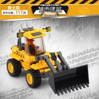 正品开智 儿童益智拼装模型玩具积木工程建筑系列 重型挖土8042