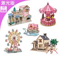 儿童益智玩具木制3d立体拼图模型拼装男女生房子建筑别墅礼物