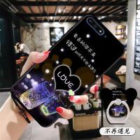 华为荣耀畅玩7A手机壳honor 7A标准版挂绳AUM-AL00无指纹TL00女男