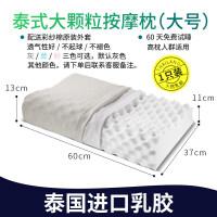乳胶枕头单人记忆护颈椎枕天然橡胶枕芯硅胶整头天枕