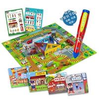 红袋鼠我的城市四合一OID-3儿童点读笔主题拼图故事书早教学习点读机幼儿启蒙益智玩具礼盒益智玩具点读礼盒 当当自营