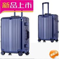 铝框拉杆箱万向轮/寸男旅行箱硬箱女箱子PC旅行李箱/寸 蓝色 【挂钩款】