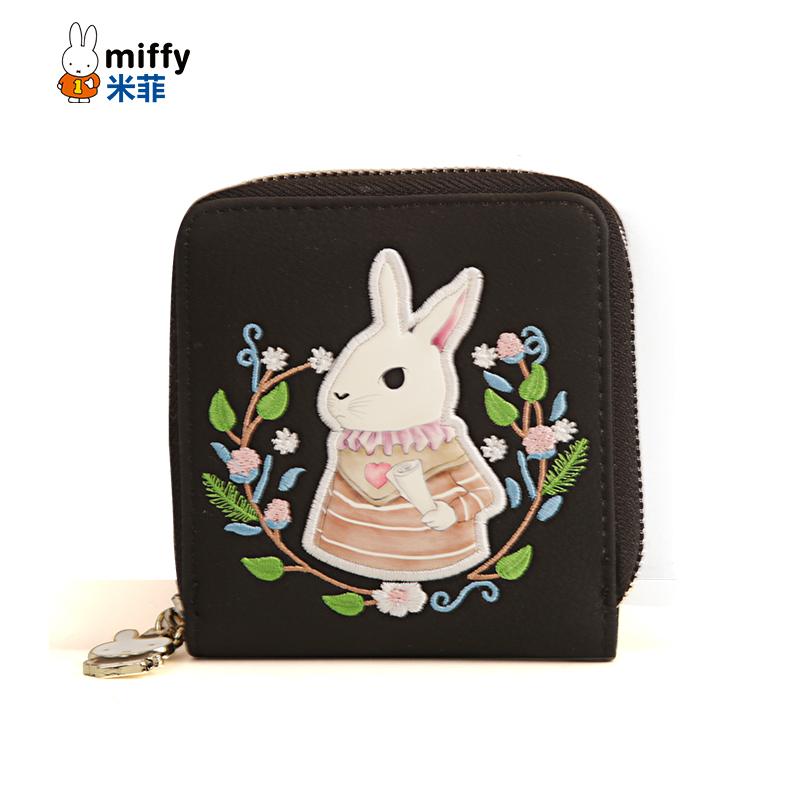 Miffy/米菲可爱拉链长款女士钱包学生小清新pu皮夹零钱夹米菲萌宠可爱时尚钱包