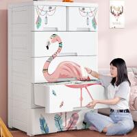 多层抽屉式收纳柜子儿童衣柜加厚宝宝储物柜家用收纳箱塑料五斗柜kb6