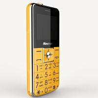纽曼 L6老年机手机直板老人手机移动大字大声大屏老人机超长待机