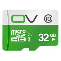 【包邮】OV 32G 手机内存卡 TF卡内存卡储存卡microsd卡高速tf卡 平板电脑 行车记录仪内存卡 32g内存