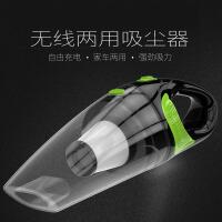 无线手持车载吸尘器 USB充电线吸尘器 车家两用吸尘器