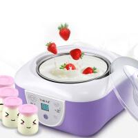 家用酸奶机米酒纳豆全自动不锈钢内胆