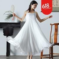 魅儿 18夏装新款长裙复古文艺仙女裙双层大摆连衣裙雪纺吊带打底裙子GH173 白色