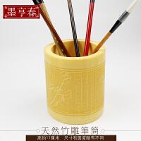 墨亨春竹雕笔筒创意雕刻笔筒办公室摆件饰品毛竹笔筒盒文具收纳盒