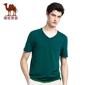 骆驼男装 夏季新款V领休闲微弹修身条纹绣标男青年短袖T恤衫