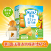 Heinz/亨氏磨牙棒 宝宝牛奶蔬菜香橙谷物磨牙棒辅食婴儿磨牙饼干零食64g
