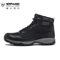 【顺心而行】诺诗兰巴勒莫(Palermo)男式中帮鞋FB085530