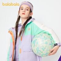 【券后预估价:185.8】巴拉巴拉女童外套2021新款春装童装中大童儿童冲锋衣防风防水撞色