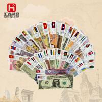 【 过年压岁包】中国航天年 鸡年 本命年 吉祥物 中国航天 【不重复的外国钱币】 外国货币钱币52张(含美元 港币 不
