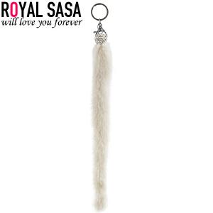 皇家莎莎挂坠饰品水貂毛仿水晶长挂件包包汽车钥匙扣钥匙圈配饰品