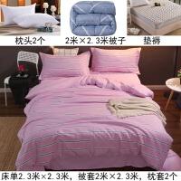 四件套被子被褥套装双人床上用品枕头全套加厚铺盖纯棉床单床垫冬