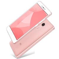 【包邮】MUNU 小米 红米Note 4X手机壳 标准版 红米note4x手机壳 手机套 保护壳 保护套 手机保护套