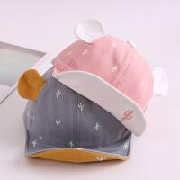 韩版秋季新款宝宝帽子软沿翻边鸭舌帽男女童防晒帽婴儿遮阳太阳帽