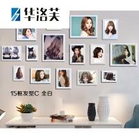 华洛芙 装饰画美容美发店个性照片墙装饰海报发型图片理发店相框发廊 15框发型C 黑白