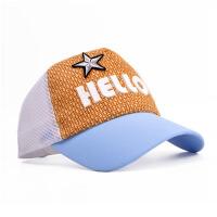 儿童帽子挂饰春秋夏小孩遮阳帽鸭舌帽太阳帽男童女童棒球帽