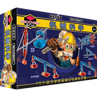 香港艾诺小学生stem科学实验套装科技小制作科普科教8-12岁儿童diy拼装益智玩具12合1机械科学整套