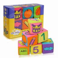 伊诗比蒂益智早教玩具 七厘米布积木6件装婴儿摇铃玩具 软积木