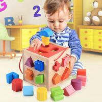 幼儿童原木智力盒 婴儿颜色形状认知积木 一周岁半男宝宝益智玩具 0-1-2-3岁以下女孩启蒙早教木质