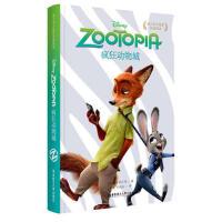 【正版二手书9成新左右】迪士尼大电影双语阅读 疯狂动物城 Zootopia 迪士尼 华东理工大学出版社