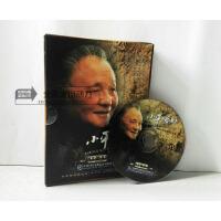 原装正版 小平您好-用胶片纪录的真实故事(2VCD) 经典历史人物系列 光盘