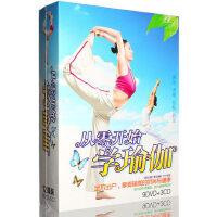 瑜伽初级入门教学视频教程瘦身操瑜珈教材课程光盘DVD光碟片正版