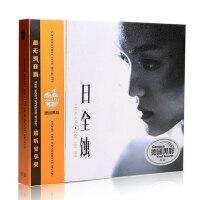 正版徐佳莹cd专辑我是歌手流行歌曲汽车载CD碟片光盘无损黑胶唱片
