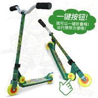 滑板车2-4岁3岁6岁划板车踏板车两轮儿童脚踏车单脚男孩