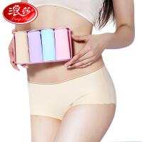 3条浪莎女士性感冰丝纯色中腰纯棉档面料学生一片式夏季薄款内裤