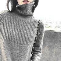 №【2019新款】冬天美女穿的【鄂��多斯市年底清�}】高�n�典女士羊�q衫��松��打底