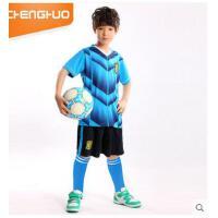 童装足球服女童学生短袖中大男童运动服球衣套装 可礼品卡支付