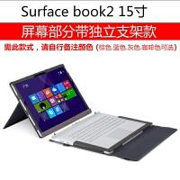 微�surface book2保�o套book增��版13.5英寸�P�本��X皮套15寸��X包1外��sur 【book2 1