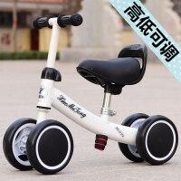 儿童平衡车宝宝滑行车溜溜车婴儿学步车玩具扭扭车生日礼物