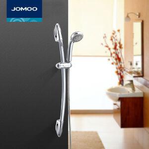 【限时直降】九牧(JOMOO)手持花洒头套装淋浴带简易升降杆花洒淋雨喷头套装S05225