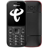 纽曼 C5电信手机学生直板超长待机老年手机按键大声大字体老人机
