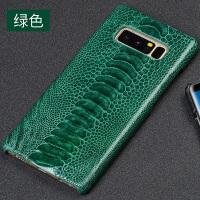 三星s8手机壳个性创意s8+plus真皮保护套超薄全包防摔男女款s9潮牌定制奢华大气s9