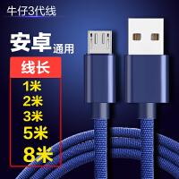 sony索尼Xperia Z5 Compact 手机充电线E5数据线e5823充电器e5 套餐【2.4A充电头+数据线