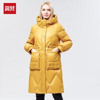 高梵反季中长款羽绒服女2021年新款连帽收腰修身过膝白鸭绒外套冬
