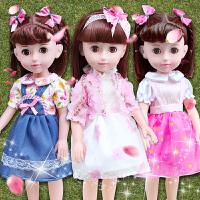 婴儿洋娃娃儿童女孩玩具会说话的智能芭芘娃娃仿真巴比公主套装布