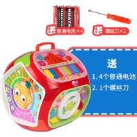 儿童玩具台宝宝七面体学习屋游戏桌男女